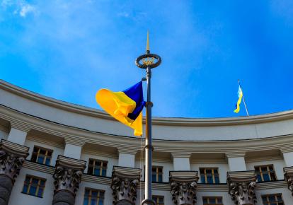 Флаг Украины возле здания Кабина