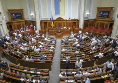 Парламент сьогодні не буде розглядати відставку глави НБУ Якова Смолія. Фото: УНІАН