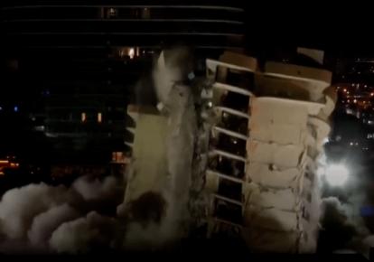 У США вибухівкою знесли вцілілу частину будівлі, що обрушилася у Майамі