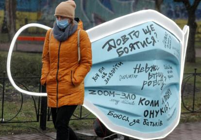 """Киев при переходе на адаптивный карантин будет постоянно в """"оранжевой зоне"""""""