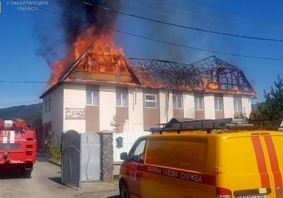 Пожар в Голубином