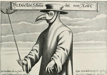 Чумной Доктор Шнабель фон Ром («Доктор Клюв Рима»), гравюра Поля Фюрста, 1656