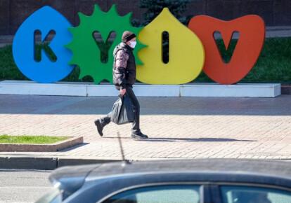 За сутки в Киеве коронавирусом заразился 41 человек. Фото: УНИАН