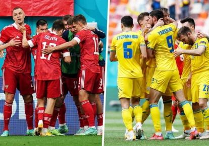 Сборные Украины и сборные России