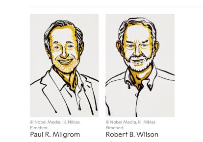 Пол Милгром и Роберт Уилсон - нобелевские лауреаты по экономике в 2020 г.