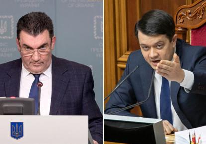 Олексій Данілов, Дмитро Разумков