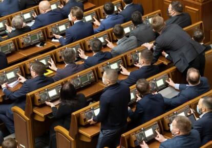 Народні депутати голосують у Верховній Раді
