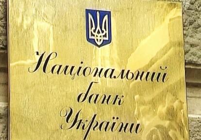 Фото: vz.ua