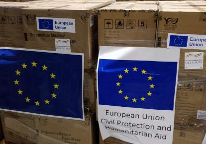 ЕС координирует помощь для Украины для преодоления последствий коронавируса