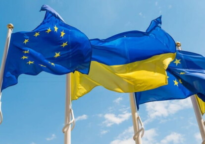 Украина/ЕС