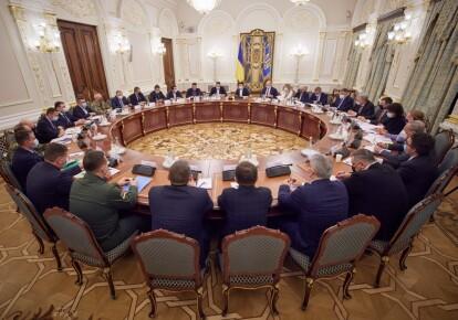 Заседание СНБО 26 февраля 2021 года