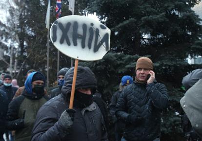 """Пикет у офиса телеканала """"Наш"""" в Киеве, февраль 2021 г."""