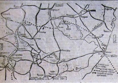 """Лінія фронту на сході УСРР станом на 22 червня 1919-го // """"Красная армия"""", 29 червня 1919-го"""