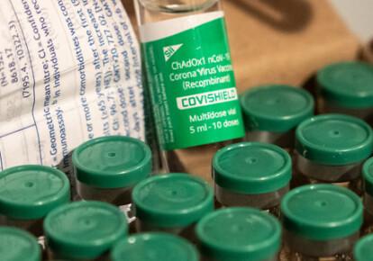 вакцина Covishield