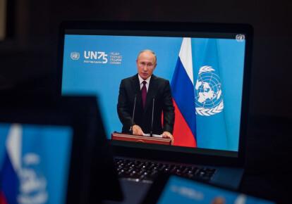 Владимир Путин выступает во время Генеральной Ассамблеи Организации Объединенных Наций