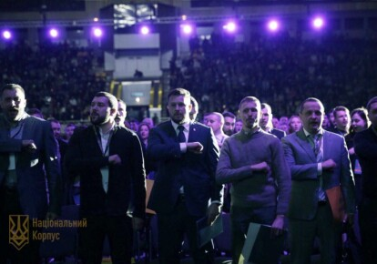 "Фото: Пресс-служба ""Национального корпуса"""