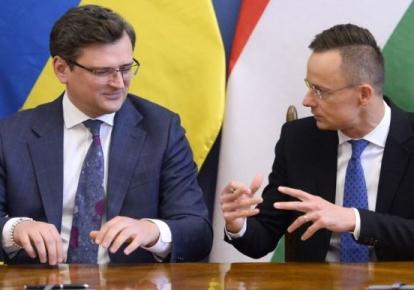 Дмитрий Кулеба и Петер Сийярто