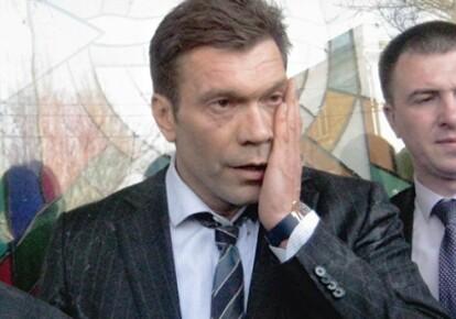 Фото: times.mk.ua