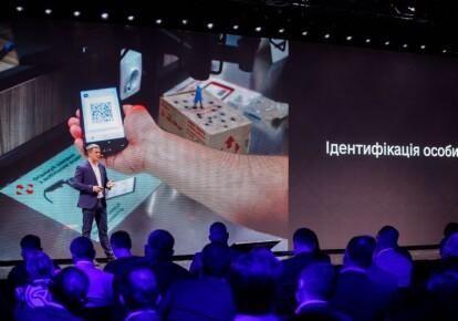 Віце-прем'єр-міністр — міністр цифрової трансформації України Михайло Федоров на презентації нових сервісів і цифрових послуг Diia Summit