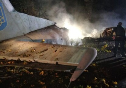 Катастрофа літака АН-26 під Харковом