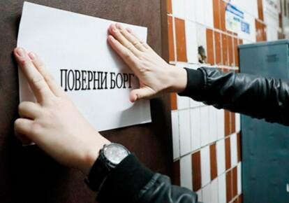 По оценкам специалистов проблемных валютных кредитов в банках осталось на $1,6 млрд / dostyp.com.ua
