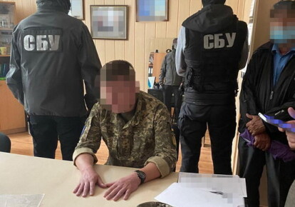 СБУ задержала заместителя начальника Военного лицея имени Богуна при получении взятки / ssu.gov.ua