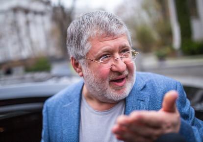 Игорь Коломойский просит в суде отменить решение о взыскании с РФ $1,3 млрд в пользу Ощадбанка