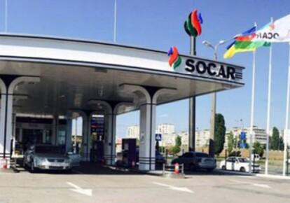 Фото: oilnews.com.ua