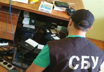 СБУ разоблачила ботоферму, которую финансировали из России