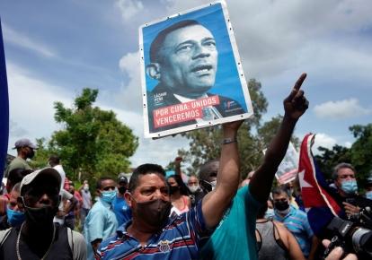 Акція протесту на Кубі