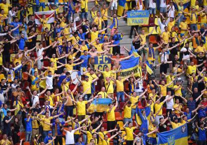 Українські вболівальники на матчі попереднього раунду Євро-2020 між командами Україна — Північна Македонія 17 червня 2021 р.