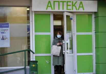 В Минздраве дали украинцам несколько советов о том, как сохранить психическое здоровье во время карантина. Фото: УНИАН