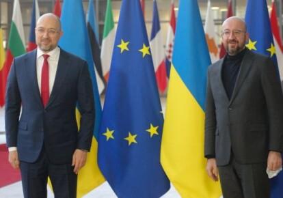 Премьер-министр Украины Денис Шмыгаль и президент Европейского совета Шарль Мишель