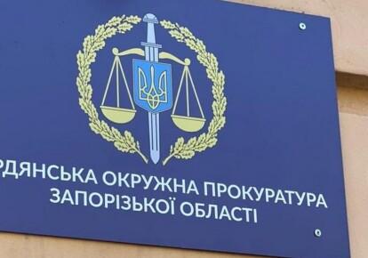 Прокурору и депутату горсовета сообщено о подозрении