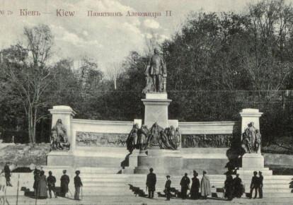 Пам'ятник Олександру II на Царській площа (зараз - Європейська площа)