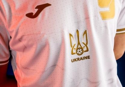 Патріотична форма Збірної України з футболу
