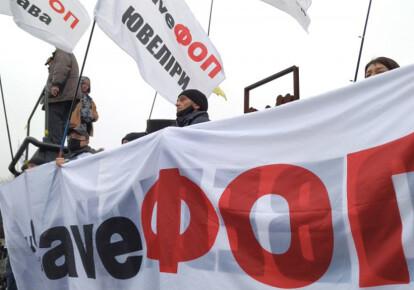 Очередное ужесточение условий работы бизнеса может вызвать новую волну протестов