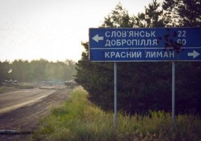 4 июня 2014 года украинские военные вытеснили боевиков из Лимана
