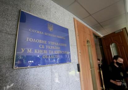 В Киеве найден убитым следователь СБУ  / УНИАН