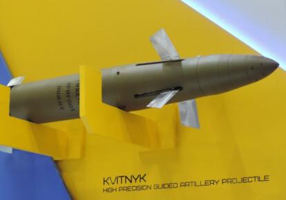 """Управляемый артиллерийский снаряд с лазерным полуактивным самонаведением калибра 152 мм """"Квітник"""" / Defense Express"""