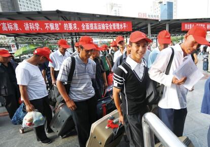 Фото: China.org.cn