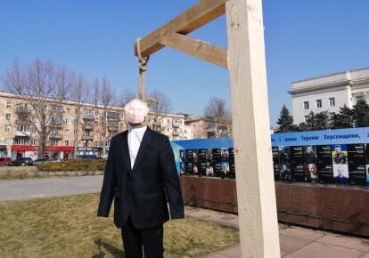 Чучело с изображением Путина