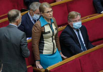 Юлия Тимошенко на заседании Верховной Рады 5 октября 2020 г.