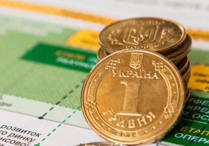 Кабмин принял проект бюджета на 2020 год и подал его в парламент. Фото: flickr.com/НБУ
