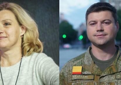Юлія Лапутіна й Олексанр Порхун
