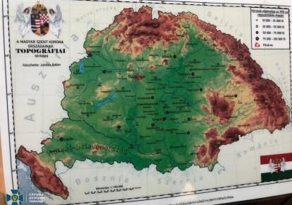 Карта, виявлена під час обшуків СБУ