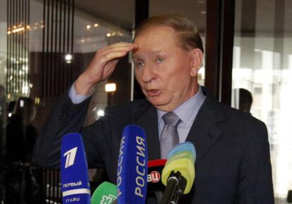 Леонид Кучма покинул Трехстороннюю контактную группу / EPA/UPG