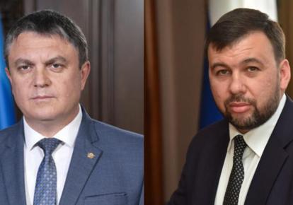 Леонід Пасічник та Денис Пушилін