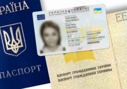 Для вакцинации нужно взять с собой паспорт