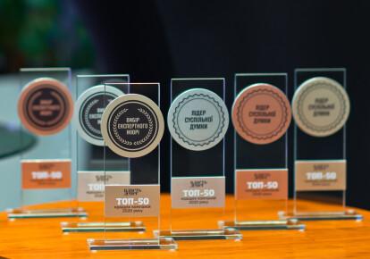 """Журнал """"Власть денег"""" наградил лучшие компании Украины"""